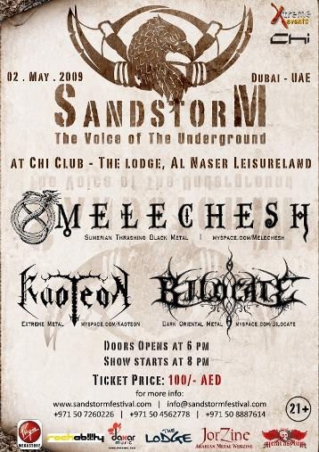 sandstorm-small