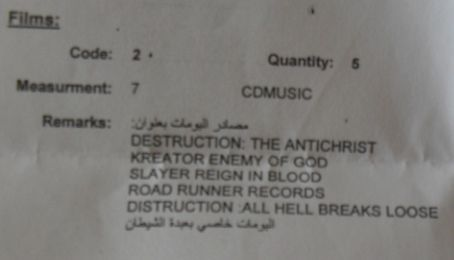 Lebanese Rock Censorship | Banned