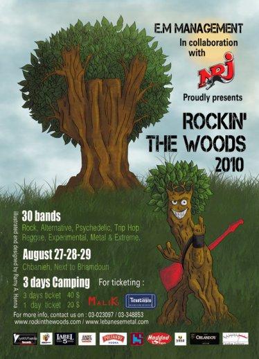 rockin_the_woods_2010_1